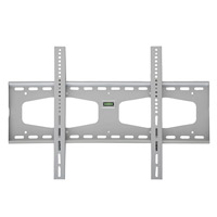 A03BSLV Ultimate slim flat bracket