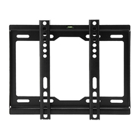 A446ABLK Ultra Flat TV Bracket - Small